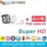 ONVIF 2K UHD Ip Camera PoE Cable Included 4mp Array LEDs Full HD 1080p Mini Cctv