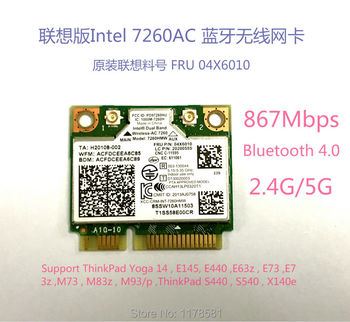 intel 7260ac intel 7260HMW WIFI Card 2.4G/5G 867Mbps 802.11ac wifi module Wlan Card For ThinkPad S440 S550 E73z M83z E440