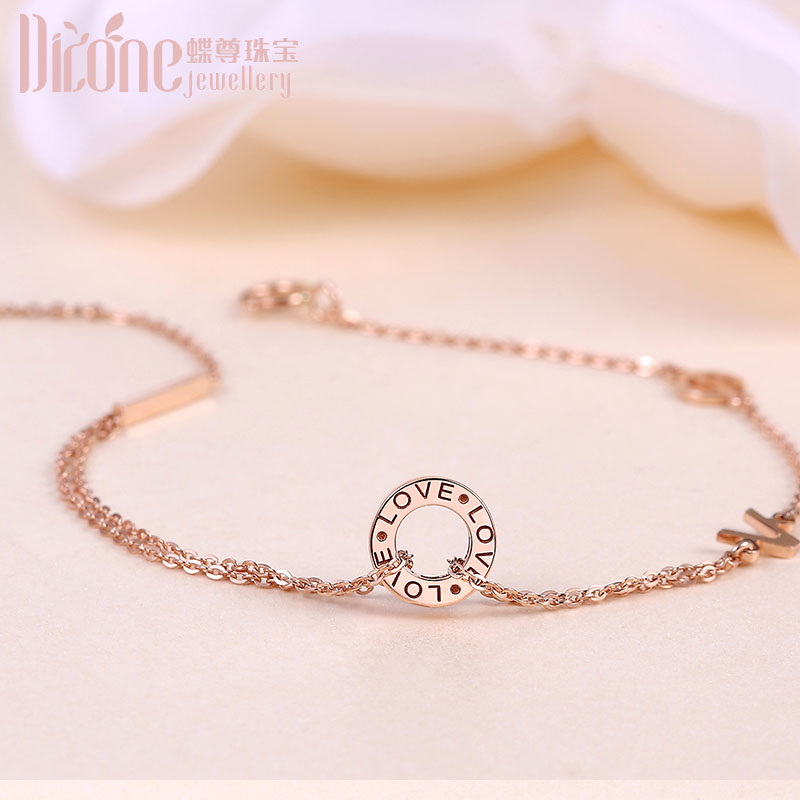 18K Transfer Bead Bracelet Love Rose Golden Letter AU750 Women