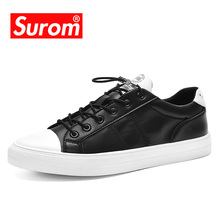 SUROM Brand Men's Casual Shoes Super Light Tenis Sneakers Shoes For Games Boys Skater Shoes Spring Summer Skate Sneaker Krasovki