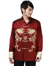 Shanghai Story hot sale Long Sleeve Jacket Chinese Traditional clothing Dragon Jacket Men's mandarin collar kungfu Top 3 color(China)