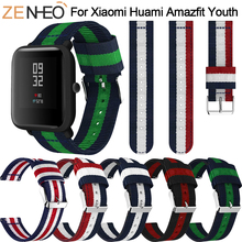 20mm Sports Silicone Wrist Strap for Xiaomi Huami Amazfit Bip BIT PACE Lite Youth Watch Wristband Replacement Band Smartwatch 20mm sports silicone wrist strap band for xiaomi huami amazfit bip bit pace lite youth smart watch replacement band smartwatch
