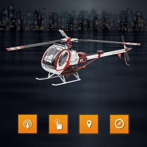 Image 5 - JCZK 300c סולם חכם Drone 6CH RC מסוק 450L חלי 6CH 3D 6 ציר Gyro Flybarless GPS מסוק RTF 2.4GHZ Drone צעצוע
