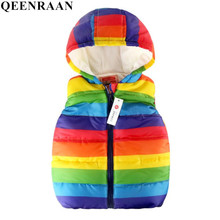 Autumn Winter Kids High Guality Rainbow Stripes Hooded Outer