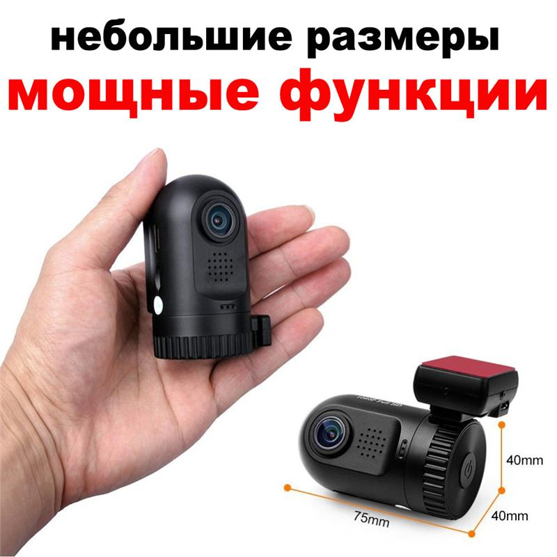 2016 Hot Mini Car DVR Camera GT300 Dashcam 1920x1080 Full HD 1080p Video Registrator Recorder G-sensor Night Vision Dash Camera quidux mini car dvr full hd 1296p ambarella a7 dash camera adas wdr night vision registrator video recorder dashcam gps logger