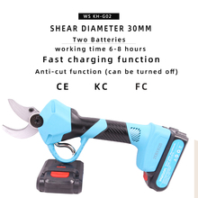 Lithium battery Electric pruning shear rated power 144Wh