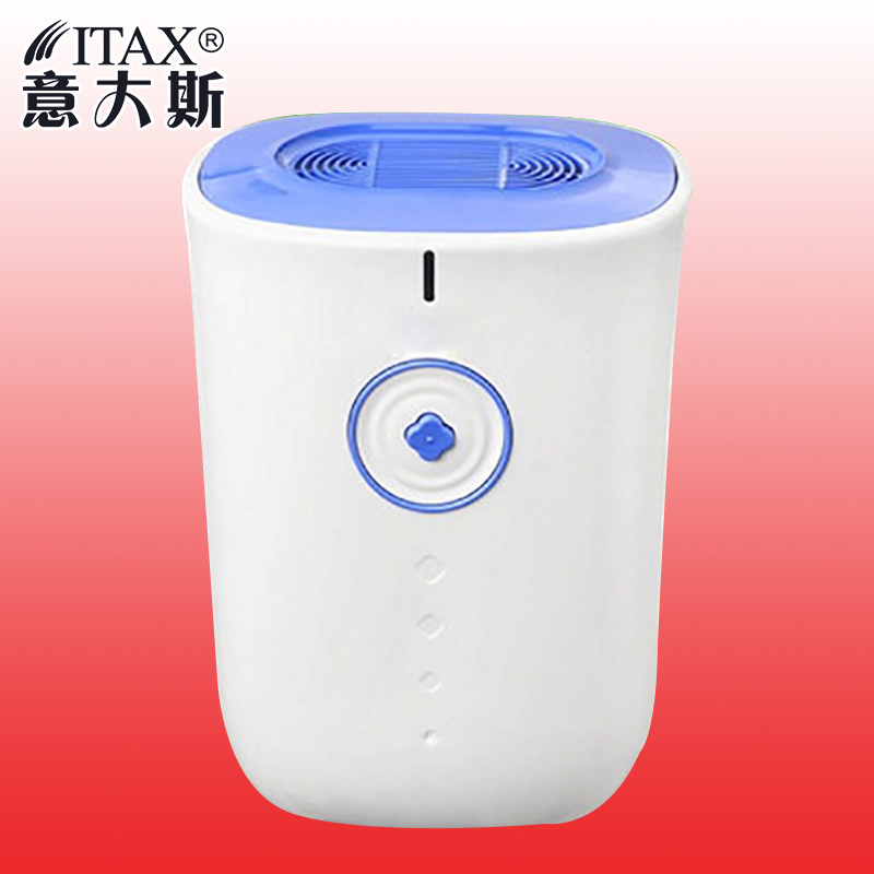 .ITAS2216 Mini  mute dehumidifier electric moisture dryer basement Wet dehumidification automatic bucket full shut-off office.ITAS2216 Mini  mute dehumidifier electric moisture dryer basement Wet dehumidification automatic bucket full shut-off office