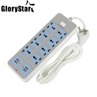 Glory Home Smart Power Strip Extension Socket 10A 2500W Fast Charging 4 USB Port 8 Universal Sockets Adapter UK/ EU/AU Plug