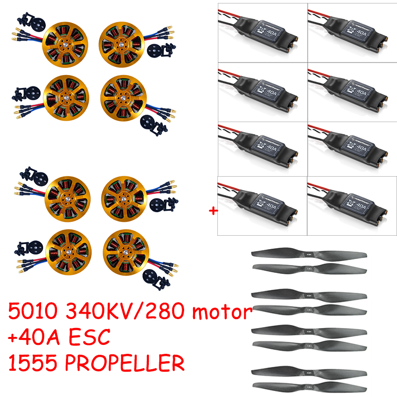 Brushless Outrunner Motor 5010 340KV/280KV with 40A ESC 1555 Propeller for Agriculture drone 8pcs 4pcs 6215 170kv brushless outrunner motor with hv 80a esc 2055 propeller for rc aircraft plane multi copter
