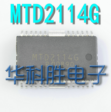 1pcs/lot MTD2114G MTD2114 HSOP-24 HSOP SMD driver IC chip integrated circuit electronic components