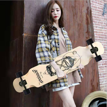 ancheer new boys and girls drop down long board complete skateboard maple wood cruiser skateboard MS400 Fashion Long Skateboard Four Wheel Skate Adult Skateboard boys and girls Skate Longboard