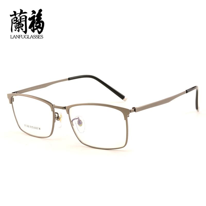 Tienda Online Pure Titanium gafas marco completo anteojos marco ...