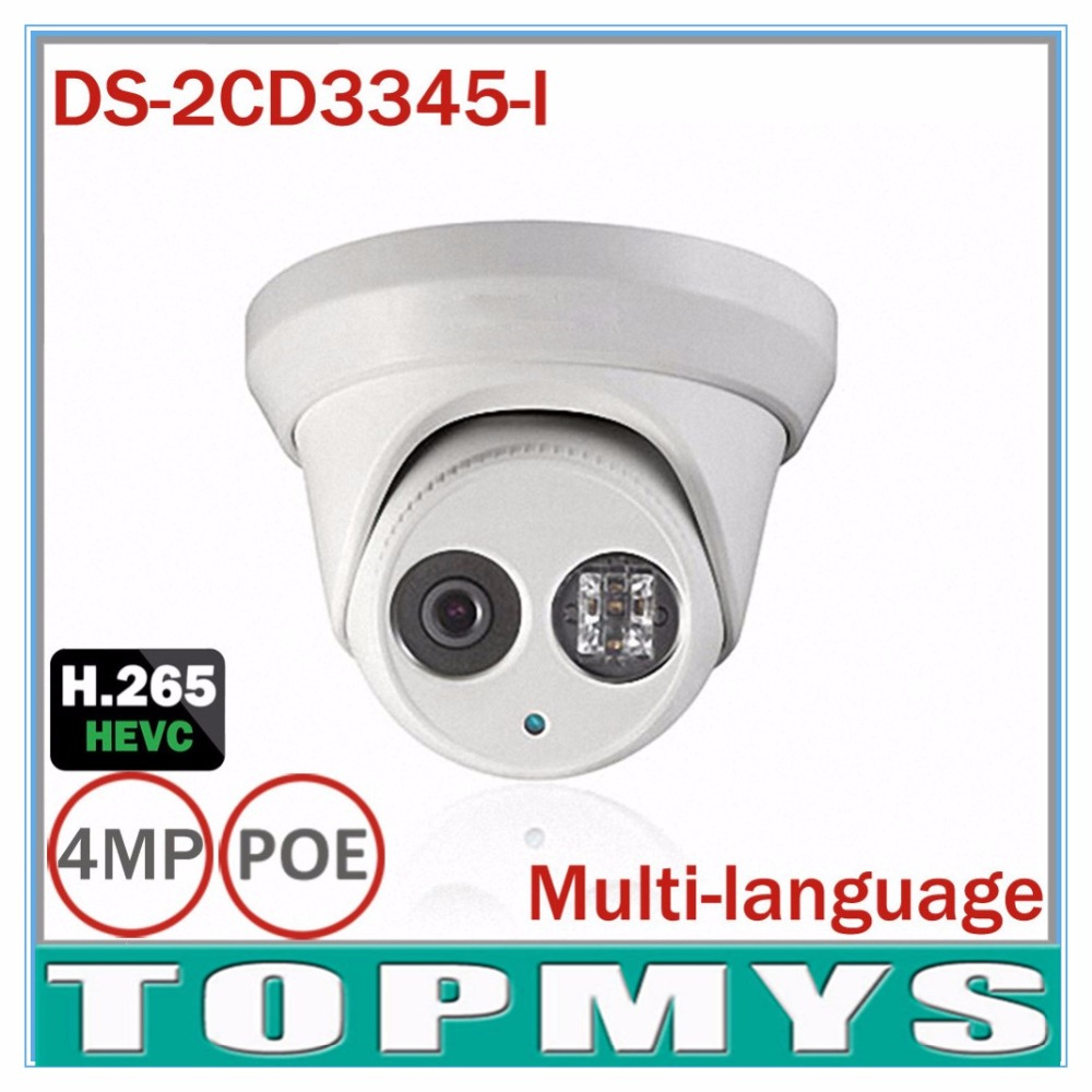 Hik DS-2CD3345-I 1080P Full HD 4MP Multi-language CCTV Camera POE IPC ONVIF IP Camera replace DS-2CD2342WD-I DS-2CD2345-I hik ds 2cd3345 i 1080p full hd 4mp multi language cctv camera poe ipc onvif ip camera replace ds 2cd2342wd i ds 2cd2345 i