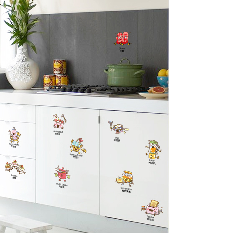 Removable DIY Kitchen Sticker Waterproof Cooking tools for Dining Room Kitchen Tile Stickers Decoration