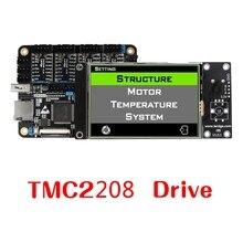 ARM 32Bit плата Управление Лер с 3,5 «Сенсорный экран для 3D-принтеры