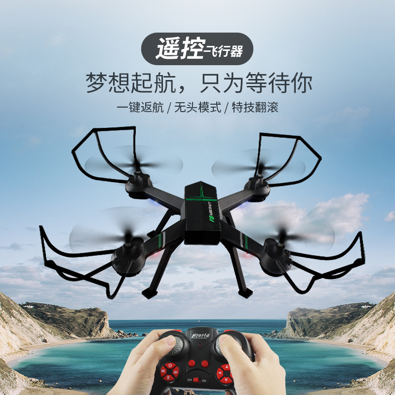 RC Helicopter Mini Drone RC Drone F8 Dron Quadcopter Headless Mode Kvadrokopter One Key Return Drones Quadrocopter vs JJRC H36 jjrc h8d 2 4ghz rc drone headless mode one key return 5 8g fpv rc quadcopter with 2 0mp camera real time lcd screen s15853
