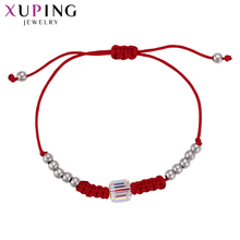 Xuping Fashion Square Bracelets Crystals from Swarovski Romantic Jewelry Special Popular Design for Ladies Gifts S173.2-76059