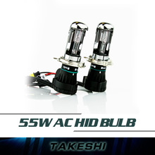 FREE SHIPPING 2x Bi Xenon 55W 12V HID Automotive Headlight Replacement Bulbs H4/H4-3 BiXenon Hi/Lo Beam Lamp 3000~30000K