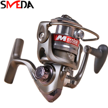 Spinning Fishing Trolling Reels Carretilha De Pesca 12BB 5.2:1 Super Brand Full Metal Coil Spinning Reel Boat Rock Fishing Wheel