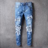 Men's blue pleated patchwork hole ripped biker Casual slim skinny distressed stretch denim pants