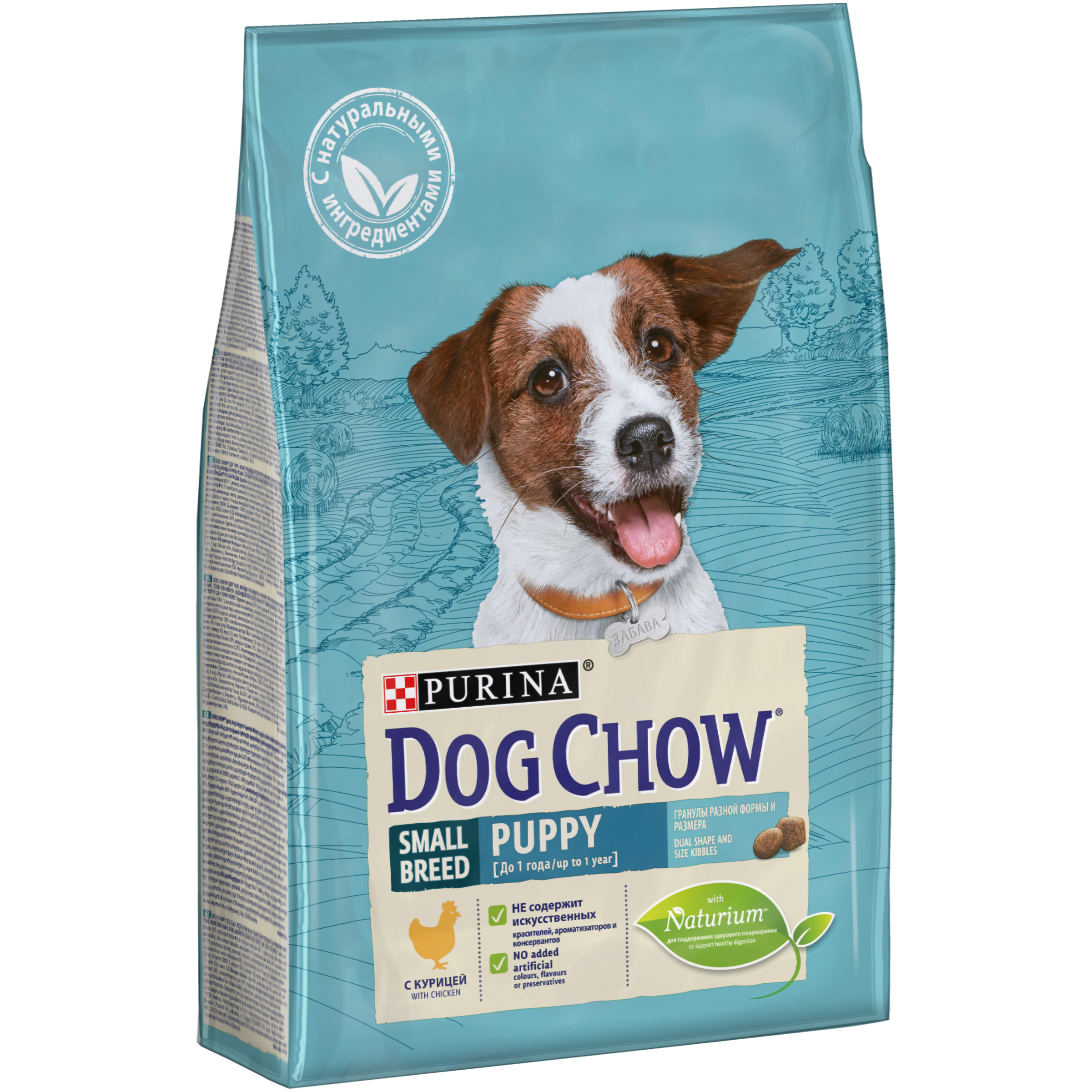 Dog Chow dry food for puppies of small breeds till 1 year, with chicken, the Package, 2,5 kg dog chow dry food for adult dogs of small breeds up to 1 year with chicken 10 kg