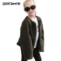 Girl's Winter Fur Coat 2017 Girls Faux Fur Jacket Children Baby Fluff Clothes Kid Thick Europe Style Coat Wholesale