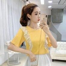 Women's T-shirt Casual T Shirt Women Ruffle Stitching Letter Printed Short Sleeve T-shirt Female Top Blusas 2019