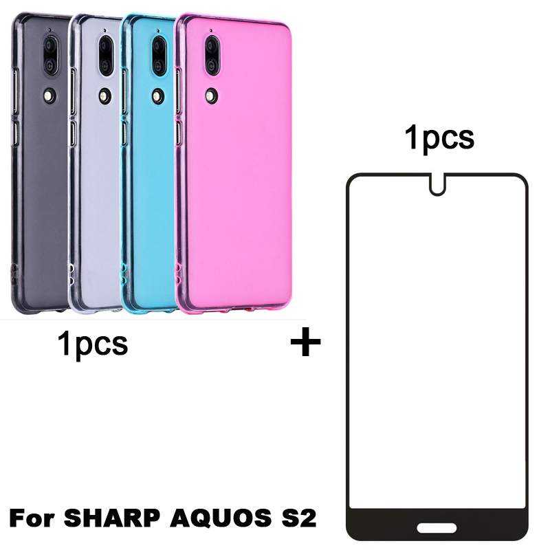 1PCS For SHARP AQUOS S2 S 2 Case Cover Soft Back Phone Case + 1PCS full Screen protective tempered glass For SHARP AQUOSS2