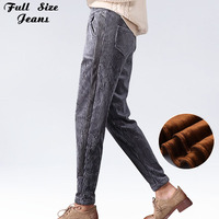 Plus Size Side Stripe Women Corduroy Harem Pant 3Xl 4Xl Boyfriend Style Loose Casual Hip Pants Winter Baggy Trousers
