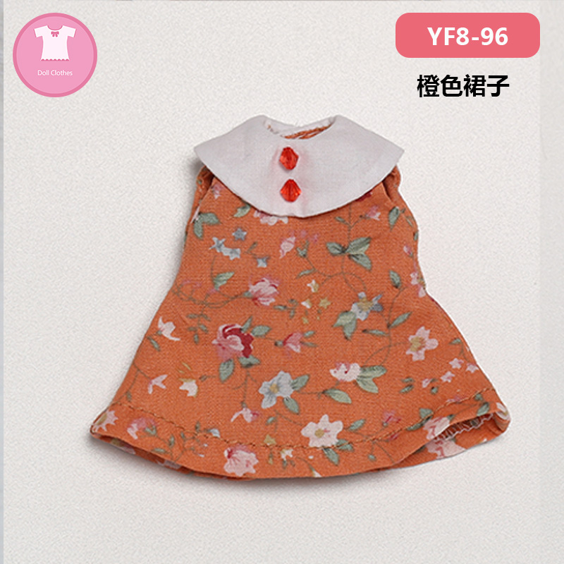 BJD Clothes 1/8 White Collar One-piece Garment or Dress For the Lati Yellow Coco Haru YF8 to 96 Doll Accessories 1