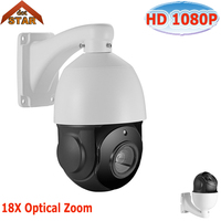 Mini PTZ IP Camera 4 5 2 0MP High Speed Dome Camera IP Outdoor 960P 1080P