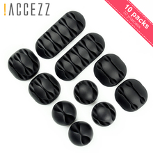 !ACCEZZ New Arrival 10PC Cable Organizer Wire Winder Desktop Clips Management Cord Fixer Silicone Holder Charging Line Protetor 5pcs wire line cable organizer clips ties fixer fastener holder desktop flip solid line cable winder management