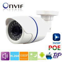 H 264 2MP Security IP Camera Outdoor CCTV Full HD 1080P 2 0 Megapixel Bullet Camera