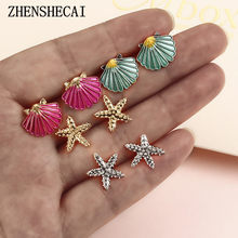 New antique women jewelry wholesale Girls Birthday Party Starfish shell pink green powder with 4/set ear jewelry for women e0181(China)