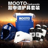 2017 MOOTO Taekwondo protectors WTF 5pcs groin guard chest forearm shin protector supporter Sparing gear Karate Helmet full set