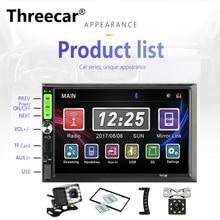 2 din автомобильное радио 1024*600 Сенсорное зеркало Android Bluetooth мультимедиа 7 «MP5 плеер USB/SD 2din Авторадио автомобильный резервный монитор