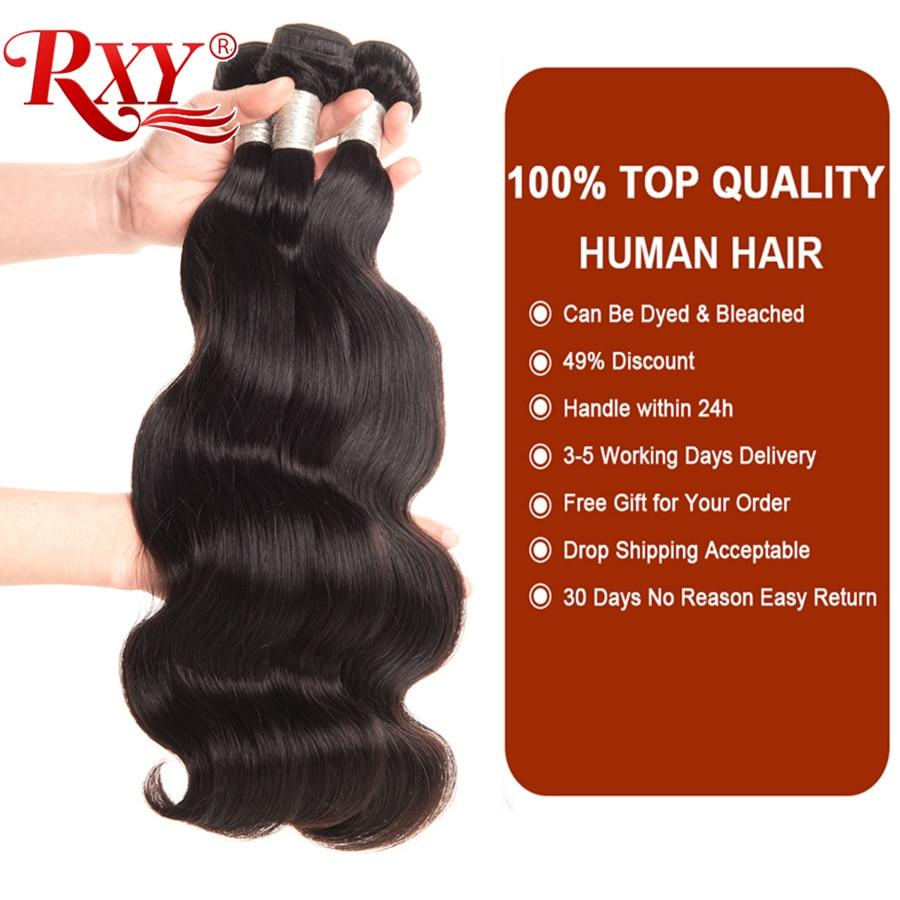 RXY perujski snopi las snopi za telo valovito barvo 100% remi - Človeški lasje (za črne) - Fotografija 2