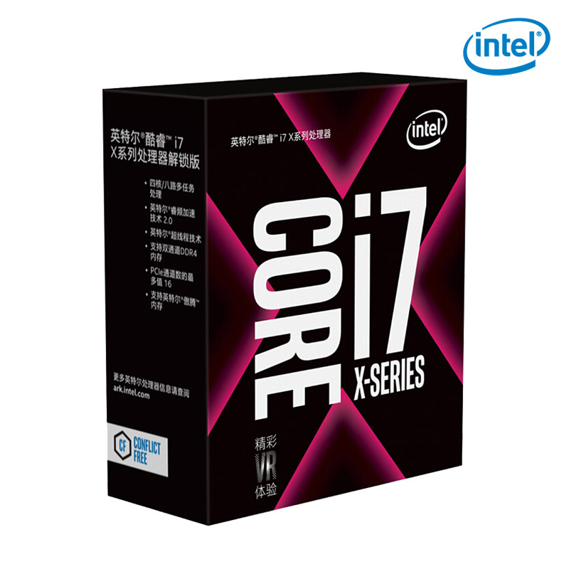 все цены на Intel/ Intel I7 7800X six core CPU Chinese boxed desktop computer processor and X299