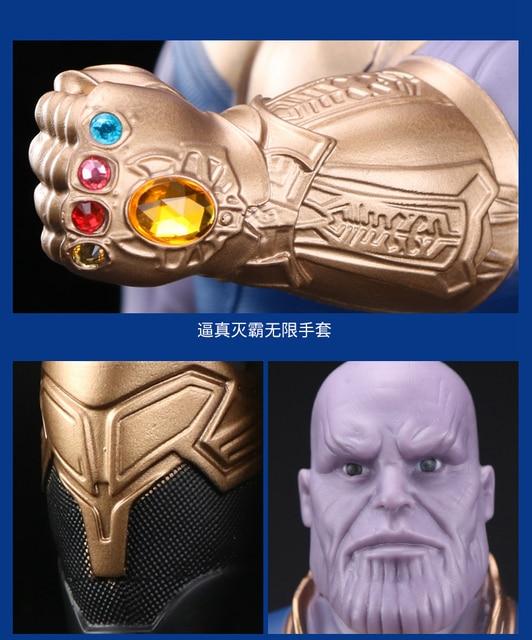Фигурка Танос Мстители: Война бесконечности 33 см