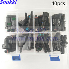 High quality one set SAE Fuel pipe fittings auto line quick connector kit whole total 40pcs for car fuel