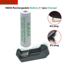цена на 1Pcs 18650 12000mAh 3.7 V Battery Lithium Li-ion Rechargeable +1*18650 14500 16340 EU US plug single charger for flashlight