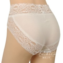 Seamless panties female 100% cotton modal panty