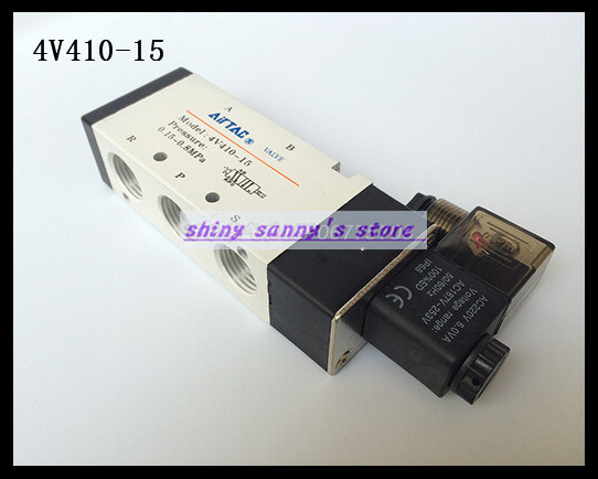 1Pcs 4V410-15 AC220V 5Ports 2Position Single Solenoid Pneumatic Air Valve 1/2 BSPT Brand New