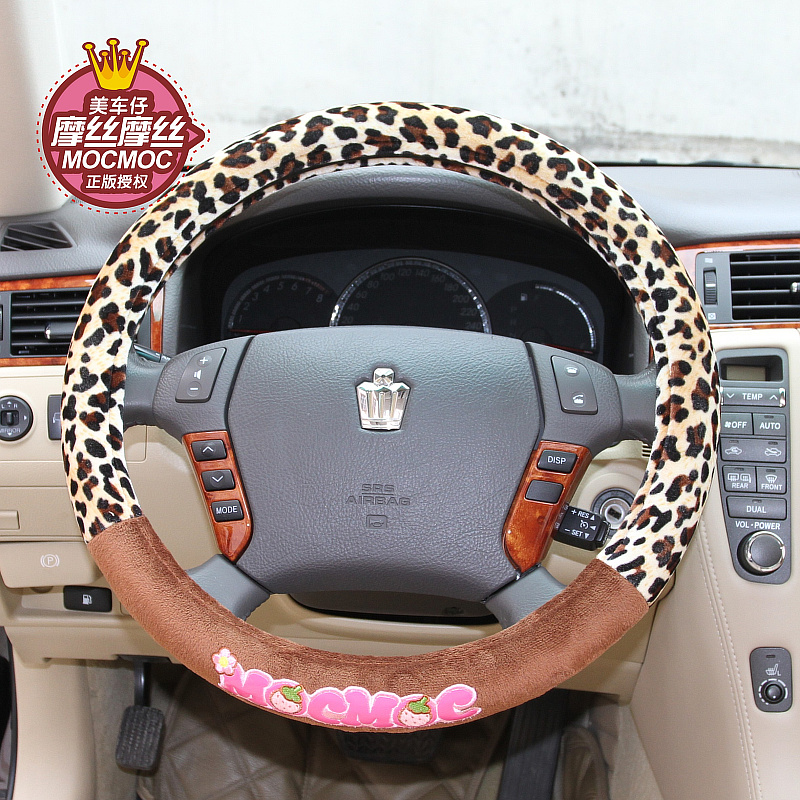 Cute Leopard Printed Automotive Car Steering Wheel Cover auto interior car covers for steering-wheel women girl new car gift