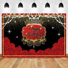 NeoBack Red Rose Golden Crown Happy Birthday Photo Background Pearl Gold Glitter Bokeh Shiny Photography Backdrops