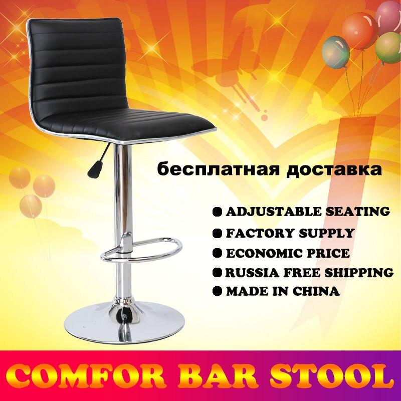 1PC Single PU Leather Barstool Pneumatic Height Adjustable Swivel Bar Stool Bar Chair With Back HC-103D стоимость