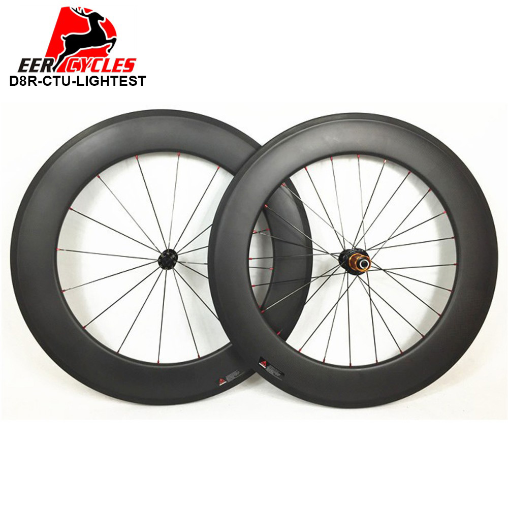 1739g tubeless ready deercycles lightest 700c 88mm u shape for Bicycle rims