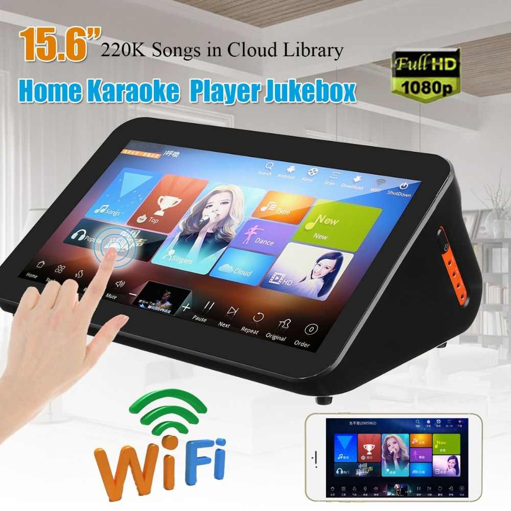 GymSong Touch Screen Singing Ktv Player System Jukebox
