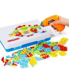 цена на Children Fun Electric Drill Puzzle Toys Disassemble Screw Nut Assembly Combination Toys