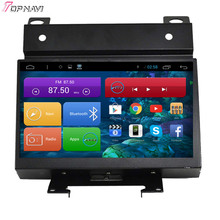 "7"" Free Shipping Quad Core Android 4.4 Car Radio for Land Rover Freelander II 2007 2008 2009 2010 11 12 With Stereo GPS Wifi BT"